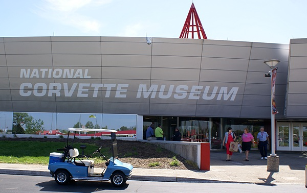 The National Corvette Museum main entrance, Bowling Green, KY.