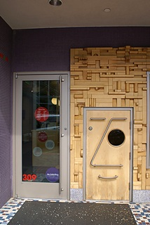 Entrance to Children's Hands-On Museum, Columbus, IN.